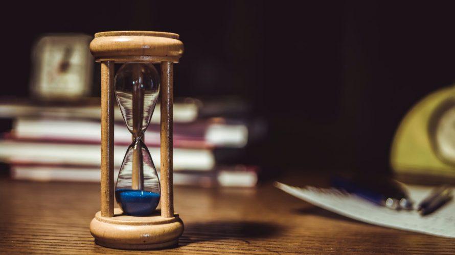 「なぜ、仕事が予定どおりに終わらないのか?」で時間が足りなく原因について考えてみる